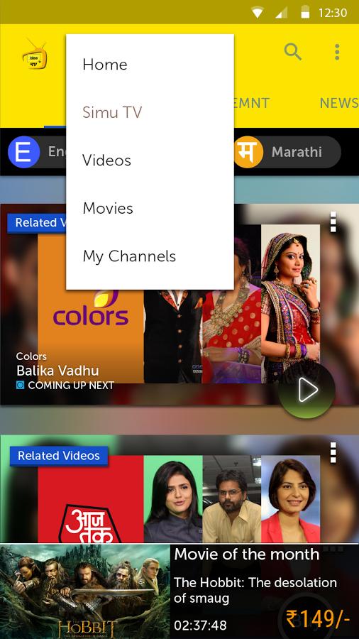 idea tv apps