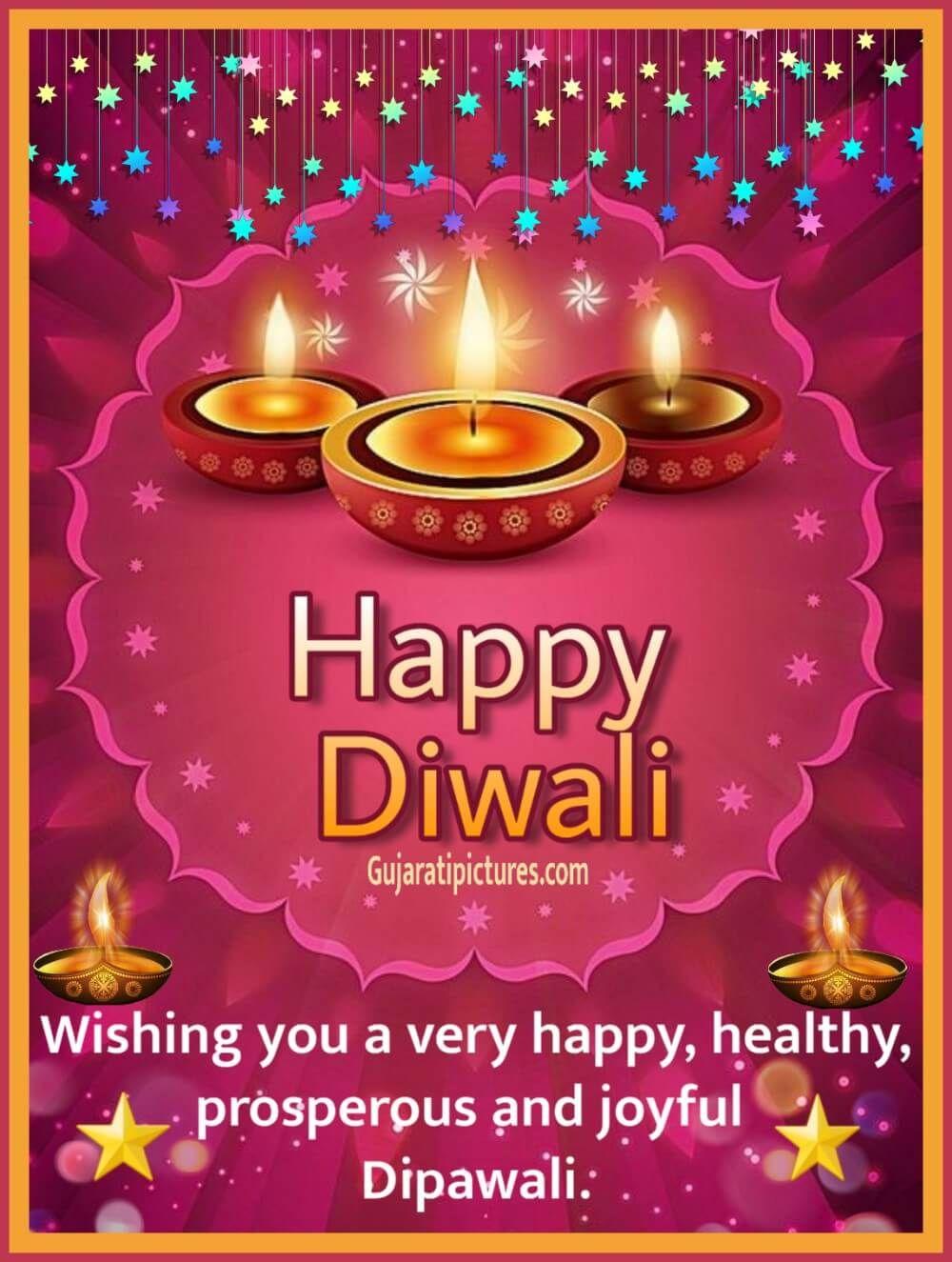 Pin on Happy Diwali 2020 Wishes
