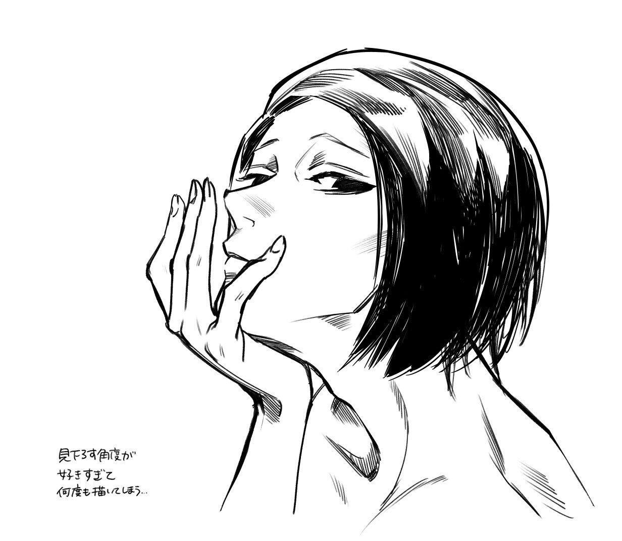 Furuta Nimura