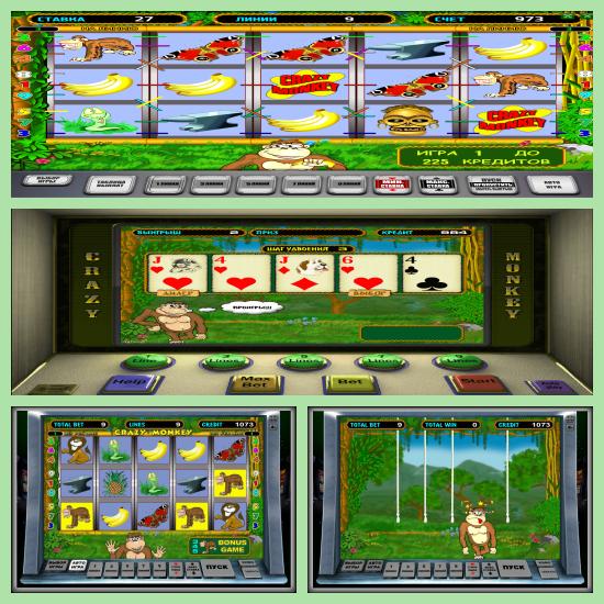 Аппараты игровые играть абезьяны прохождение карт майнкрафт игры играть бесплатно