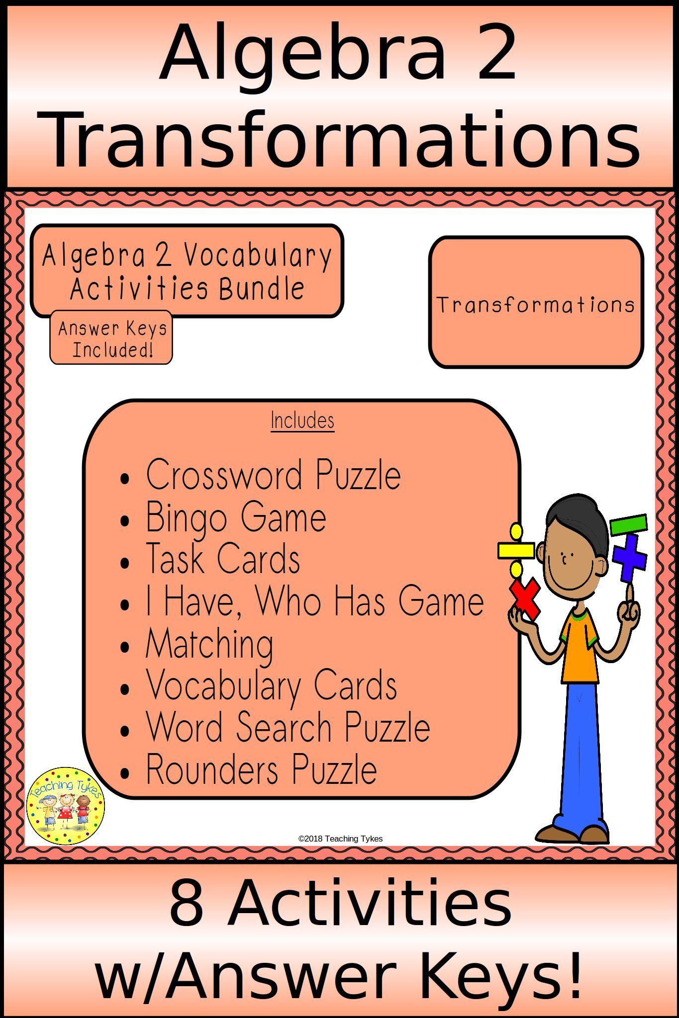 Transformations Algebra 2 Bundle