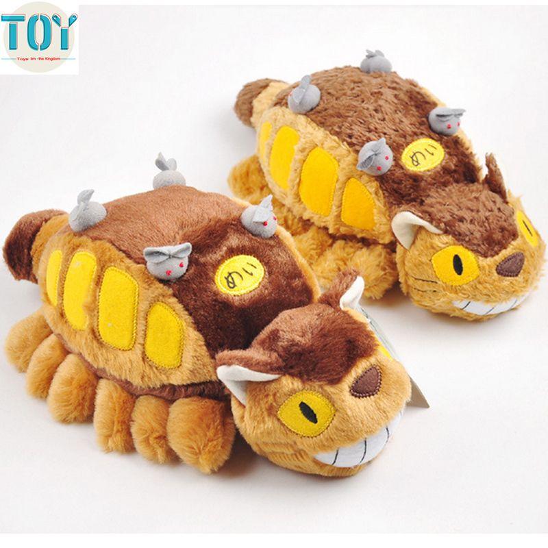 fe391d542229 Find More Stuffed  amp  Plush Animals Information about New Studio Ghibli  My Neighbor Totoro Plush