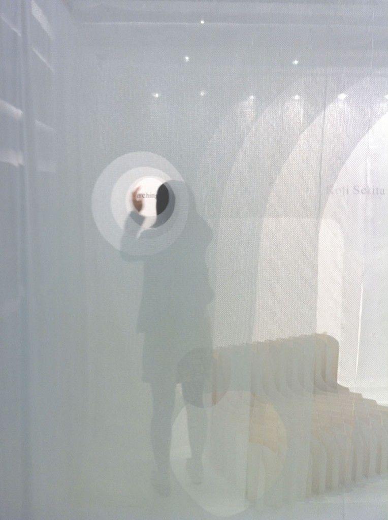 Mist   Koji Sekita Design - Arch2O.com