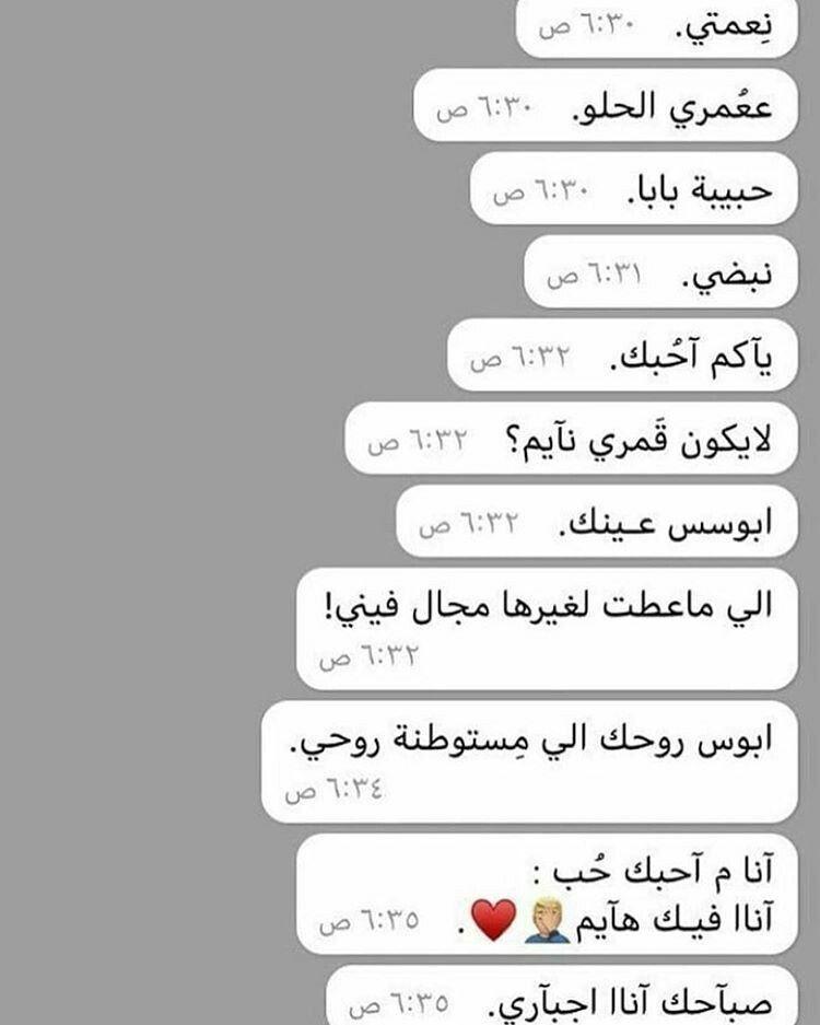 عطر Ghadasaleh94 الحب أن ترى روحك بي وأرى روحي بك Quotes For Book Lovers Love Smile Quotes Words Quotes