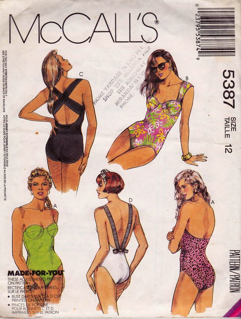 90s Retro Swimsuit Pattern Mccall S 5387 Stretch Bathing Suit Vintage Pattern Size 12 Bust 34 Inches