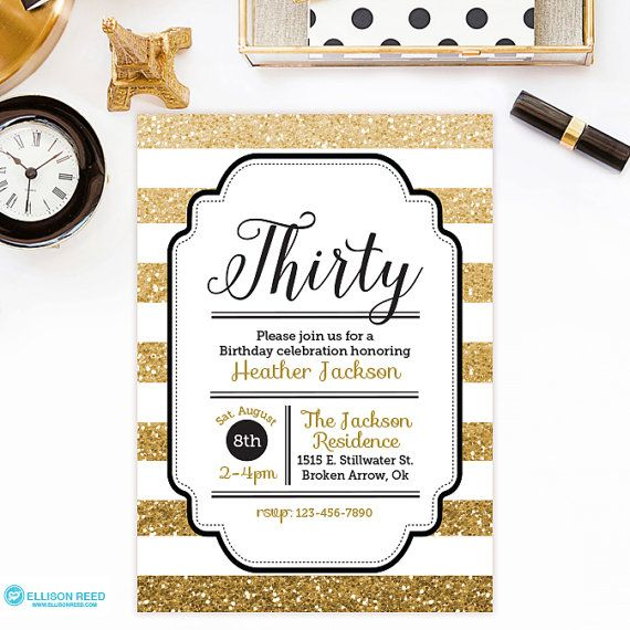30th birthday invitation glitter invitation printable digital – Golden Birthday Invitation