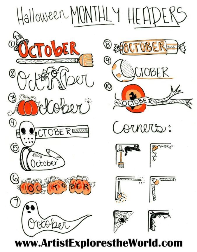 Halloween Headers and Icons for Your Bullet Journal • Artist Explores the World #bulletjournaloctobre