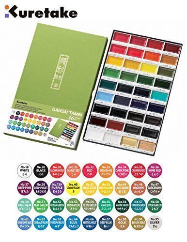 Komorebi Watercolor Paints 40 Colors Japanese Watercolor