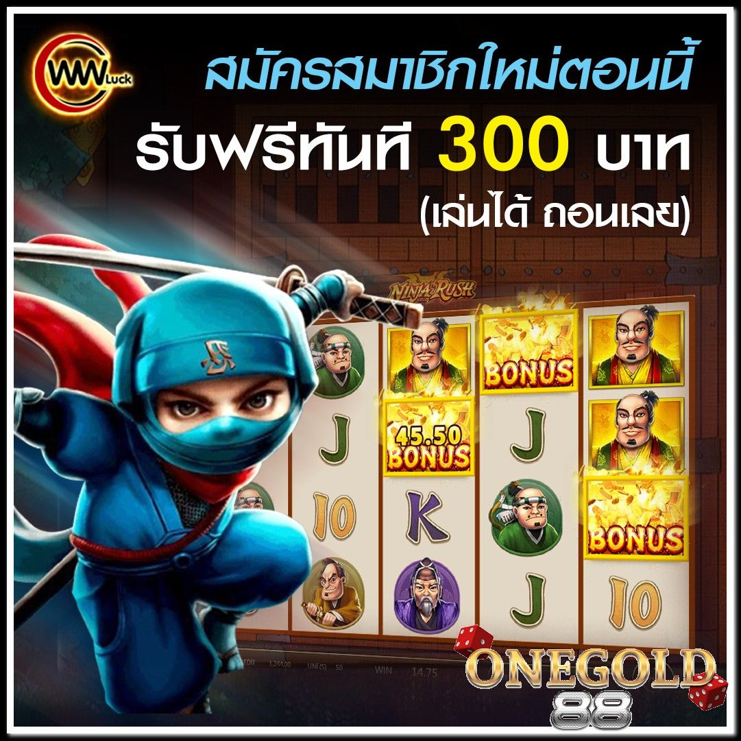 918 Kiss Download Game Free Mobile