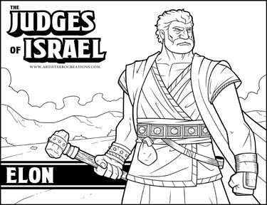 The Judges Of Israel Elon Judges Of Israel Bible Activities