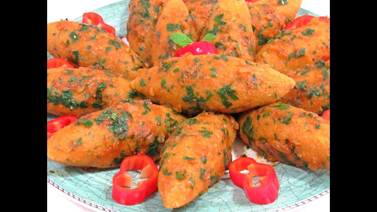 هاڤيري نيسك كبة العدس والبرغل أكلة كردية مشهورة من اطيب واسهل الوصفات Vegetables Carrots Food