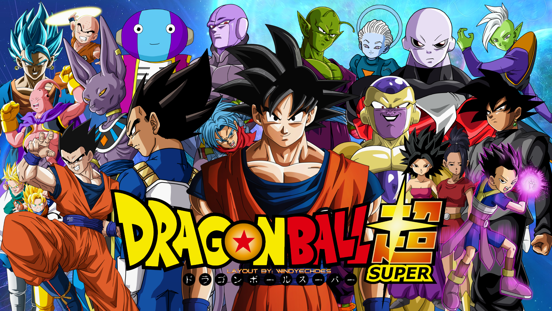 Dragon Ball Super Wallpaper Phone On Wallpaper 1080p HD ...