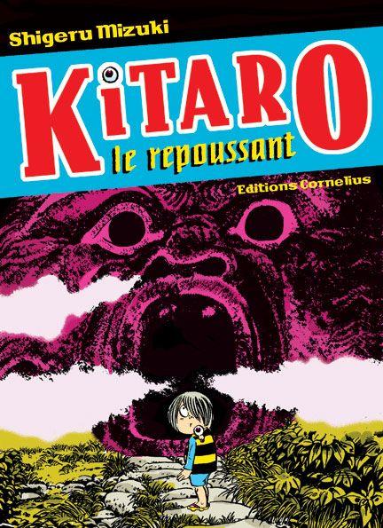 Résultats Google Recherche d'images correspondant à http://www.manga-news.com/public/images/series/Kitaro_01.jpg