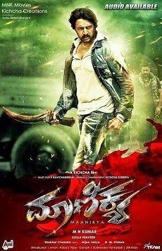 Maanikya 2014 Review Weird Angles Kannada Movies Kannada Movies Download Indian Movies