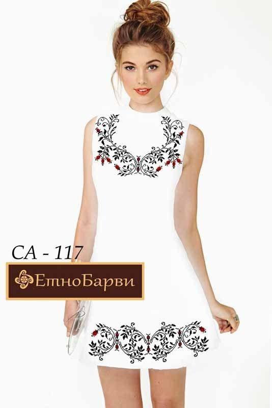 СА-117 ЕтноБарви затовка плаття на короткий рукав  e16aad9c04ac6