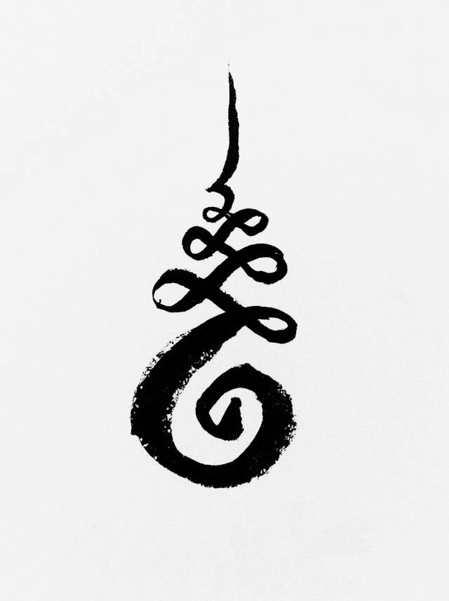Unalome A Buddhist Symbol For The Journey To Enlightenment