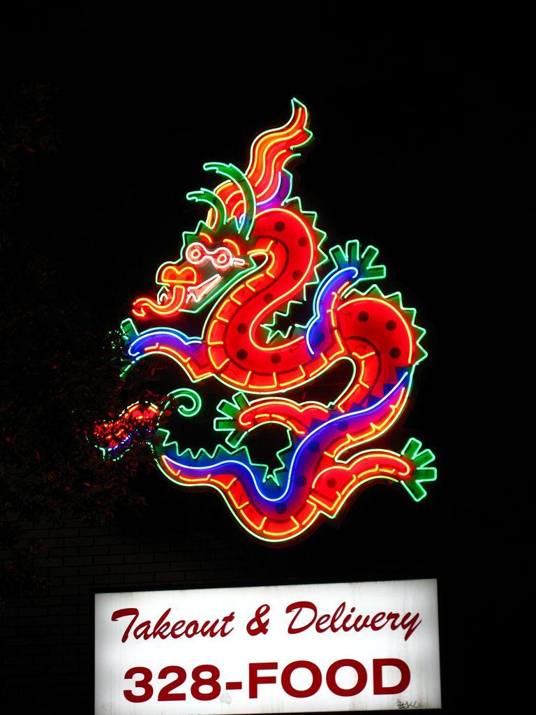 Chinese food neon neon signs neon wallpaper neon design