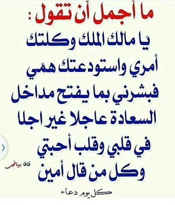Pin On أدعية و أذكار المسلم