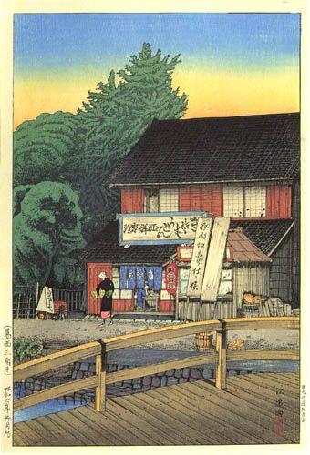 A Country Restaurant at Katsushika Sankaku by Ishiwata Koitsu, 1931  (published by Watanabe Shozaburo)