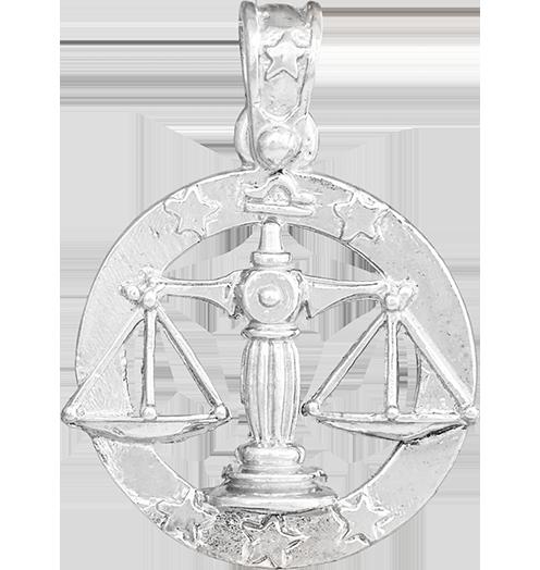 Sterling Silver Large Libra Zodiac Charm
