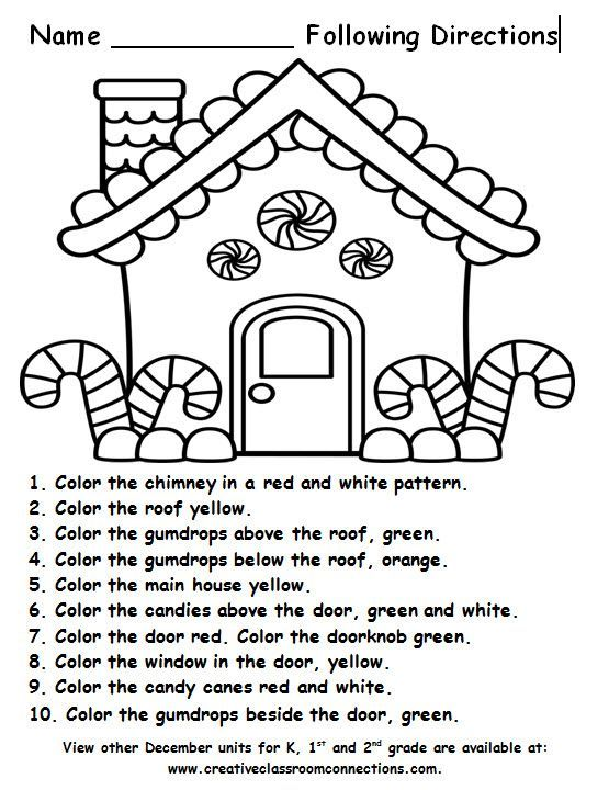 Free Gingerbread House for a following directions activity More – Free Following Directions Worksheets