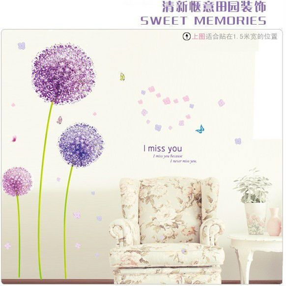 living room wall decals | Hot-sale-Wall-Stickers-Purple-Dandelion-Living-Room-Sofa-TV-Background ...
