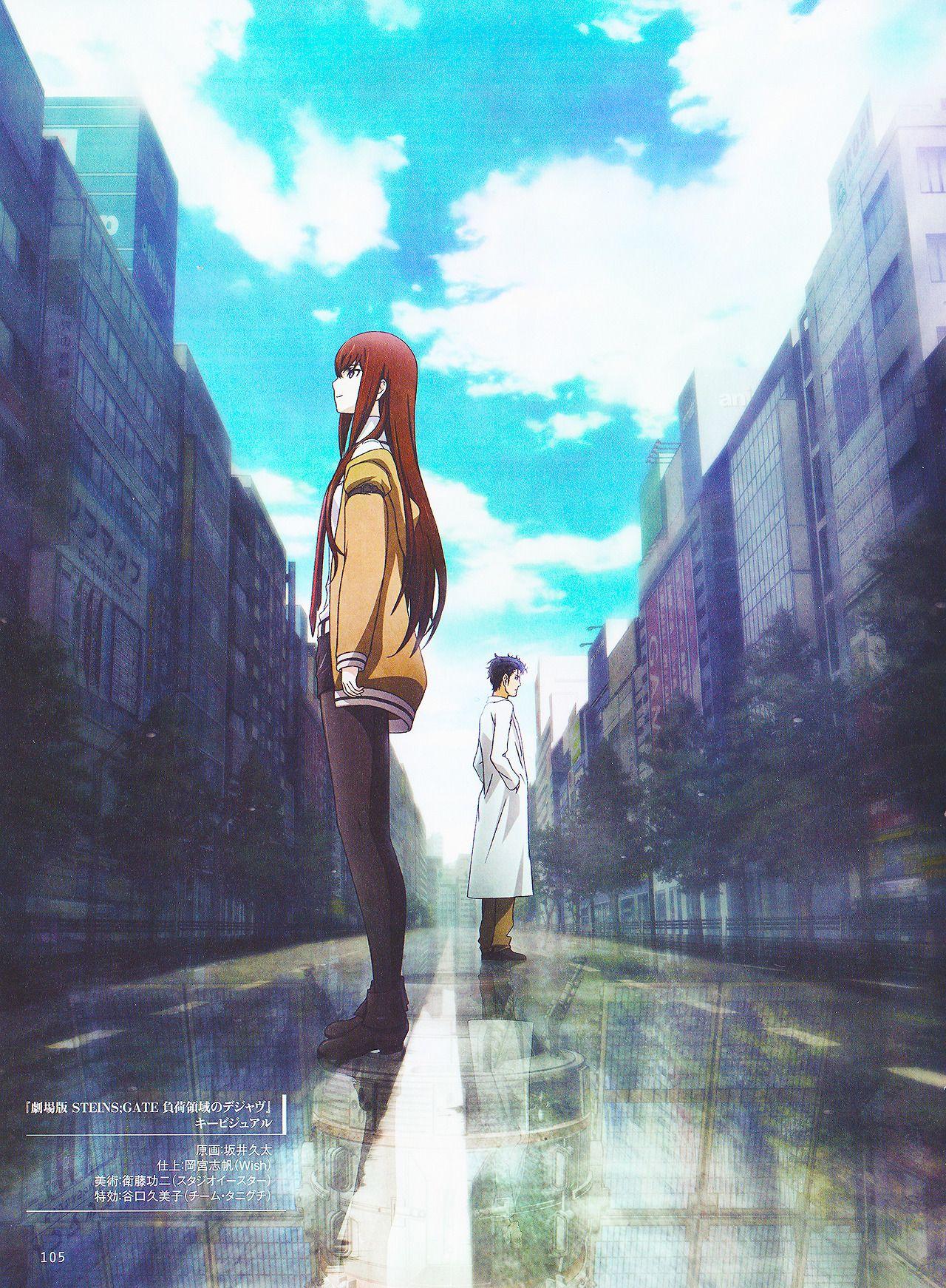 Skyclad Observer Steins gate 0, Steins, Anime