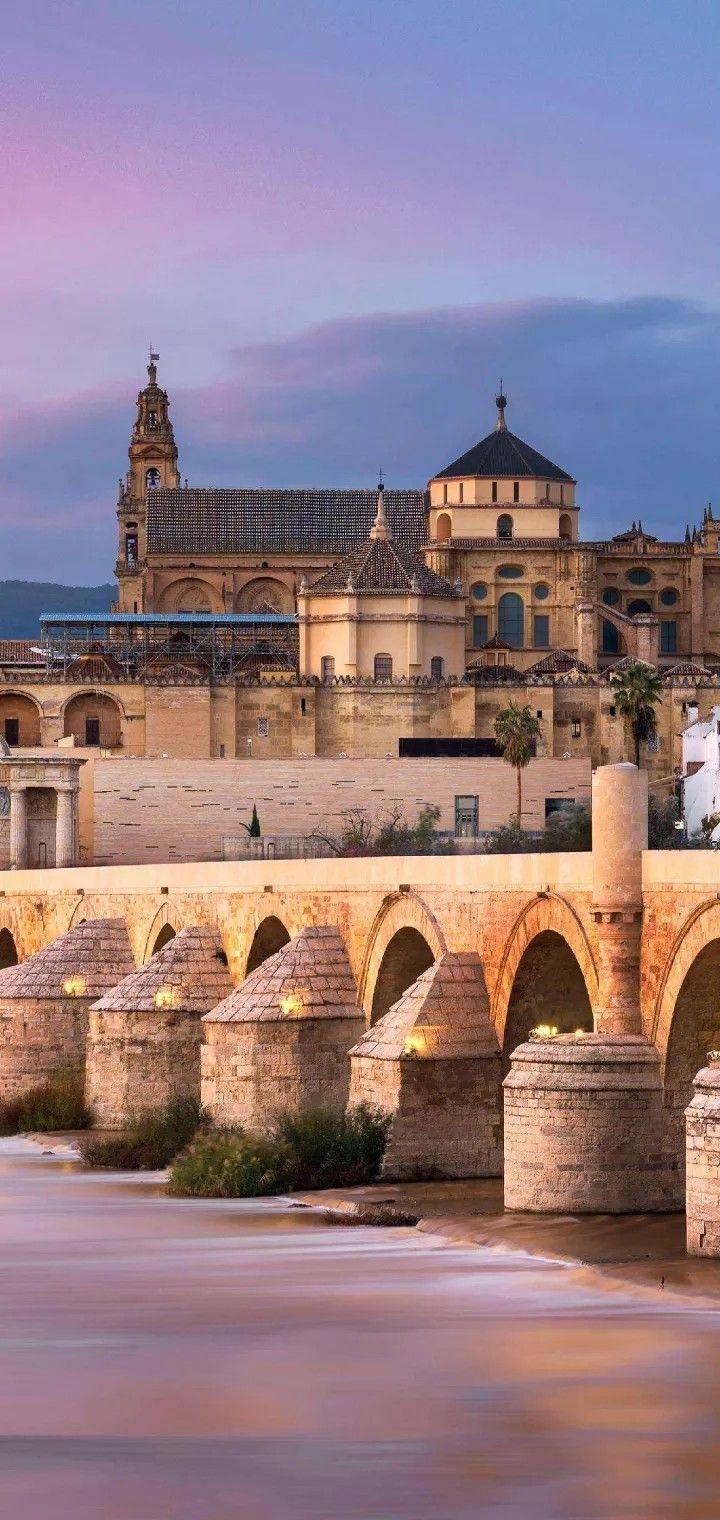 Entrance to tenth century Mihrab, Great Mosque, Cordoba, Spain |Cordoba City Tenth Century