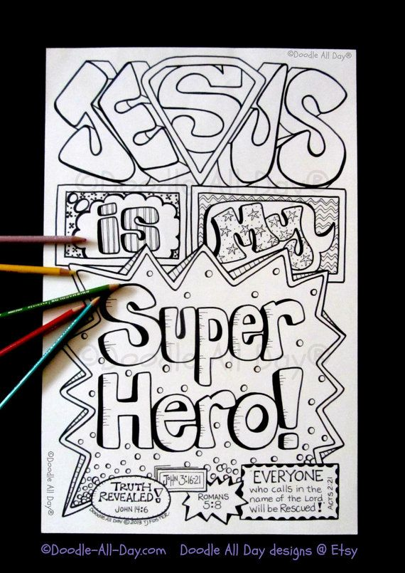 Jesus Superhero 8 5x11 Instant Download Bible Heroes Vacation Bible School Superhero