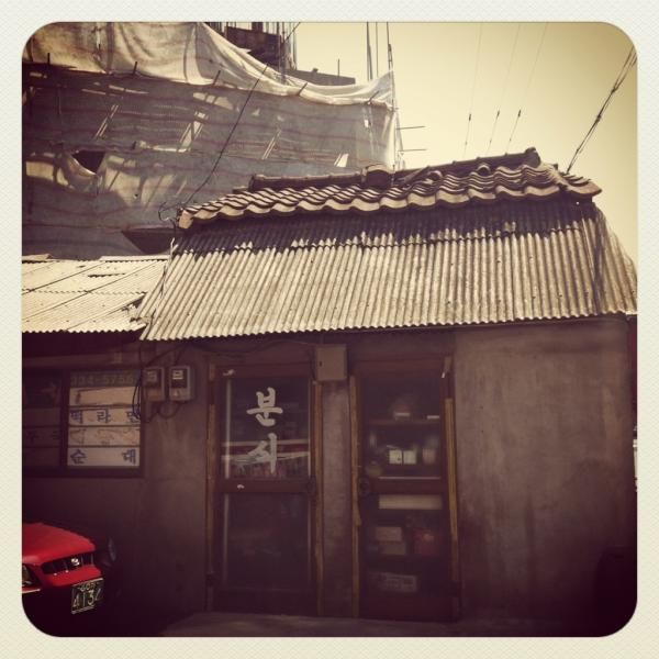 swingmode @swingmode / 더 높이높이. 한창 공사 중인 H 출판사 모퉁이 낡디낡은 작은 가게 / #골목 #집 / 2012 04 07 /