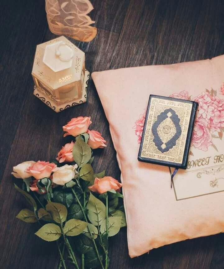 Pin By Bįsou On Alcorao Quran Wallpaper Quran Book Islamic Wallpaper