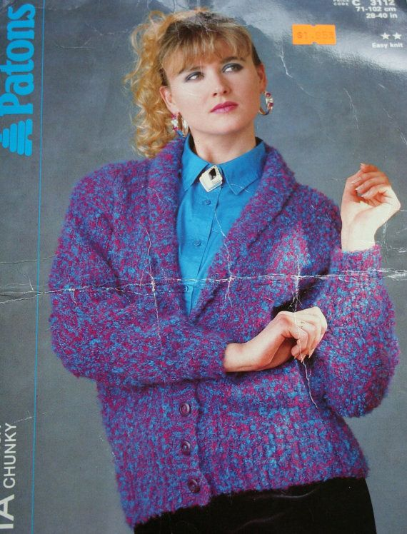 Cardigan Knitting Pattern Easy Patons C 3112 Chunky by elanknits ...