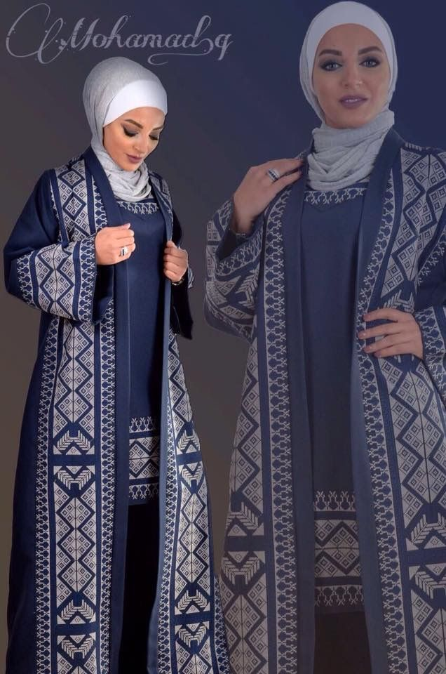 Pin By R Sal On ملابس Batik Fashion Fashion Abayas Fashion