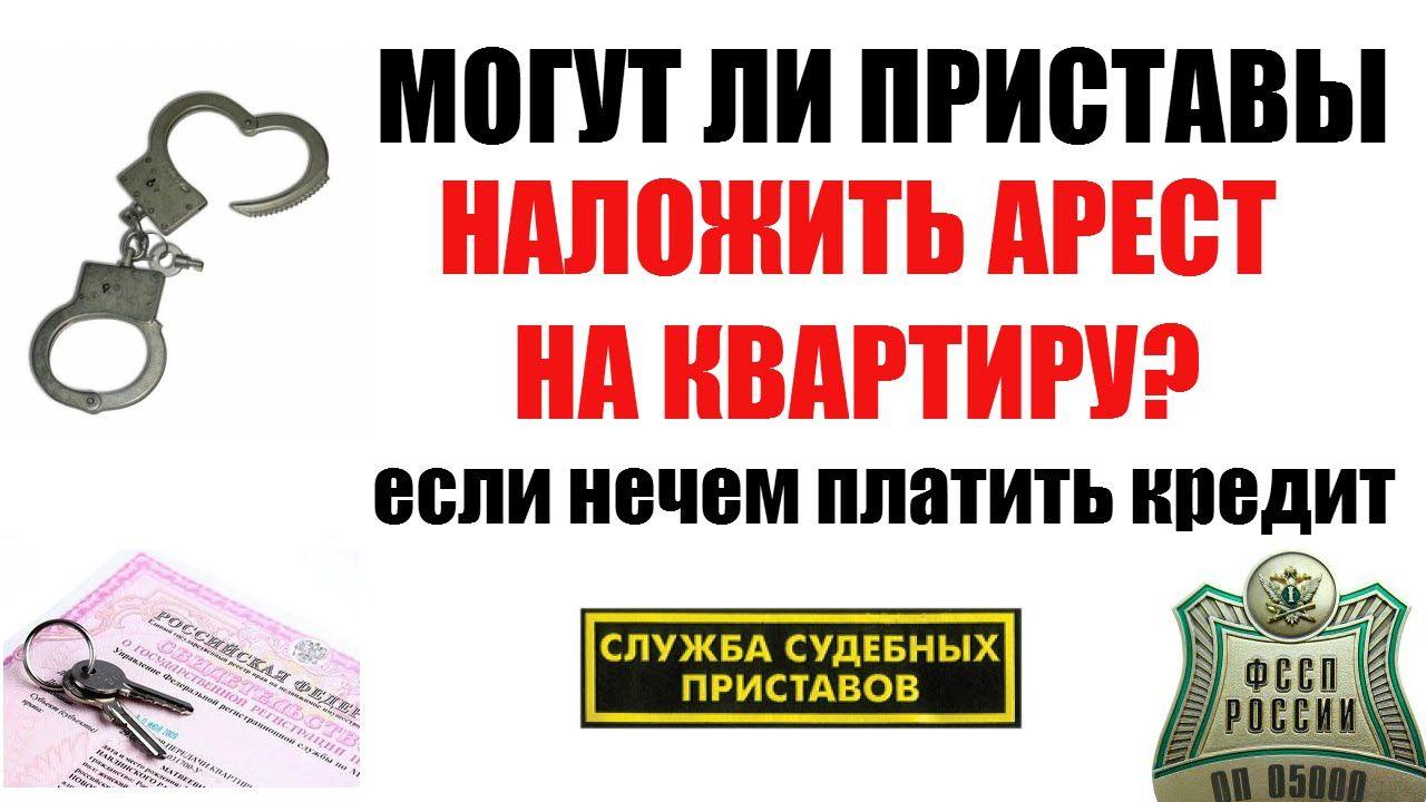деньги срочно на карту без отказов и проверок в нижнем новгороде fastzaimy.ru