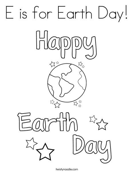 E Is For Earth Day Coloring Page Earth Day Coloring Pages Earth Day Earth Day Activities