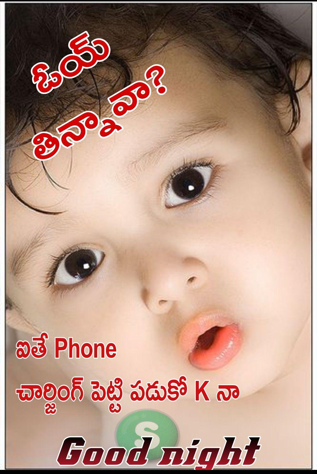 Pin By Sri Lakshmi On Good Night Good Night Quotes Night Wishes Night Quotes