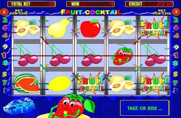 в аренду детские игровые автоматы