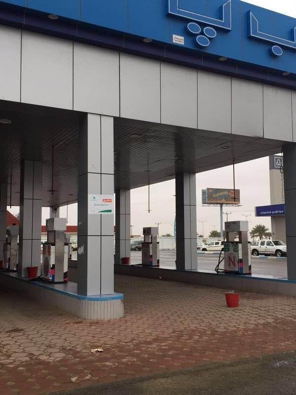 التجارة تغلق محطة وقود في بيشة تخلط البنزين بالماء Outdoor Decor Decor Home
