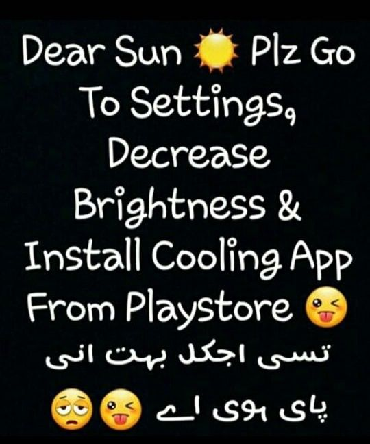 Pin By Leediaz On Screenshots Summer Quotes Funny Funny Jokes With Images Funny Quotes In Urdu