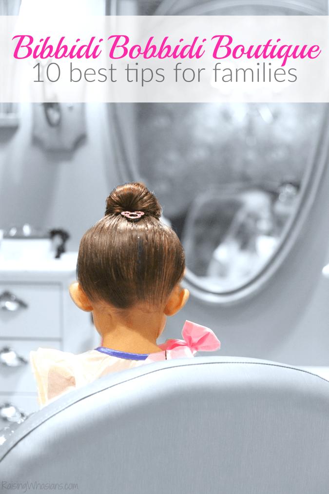 10 Bibbidi Bobbidi Boutique Tips for Princess Perfect Memories - Raising Whasians