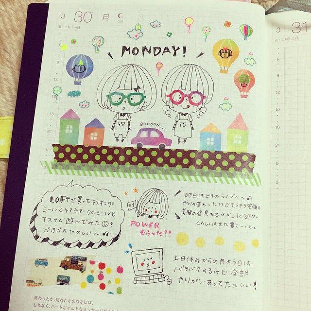 きの子 On Instagram 03 30のほぼ日手帳 ほぼ日手帳 ほぼ日 Hobonichi マスキングテープ マステ イラスト 女の子 シール カラフル カズン コピック フレークシール Pretty Journals Doodle Drawings Bible Drawing