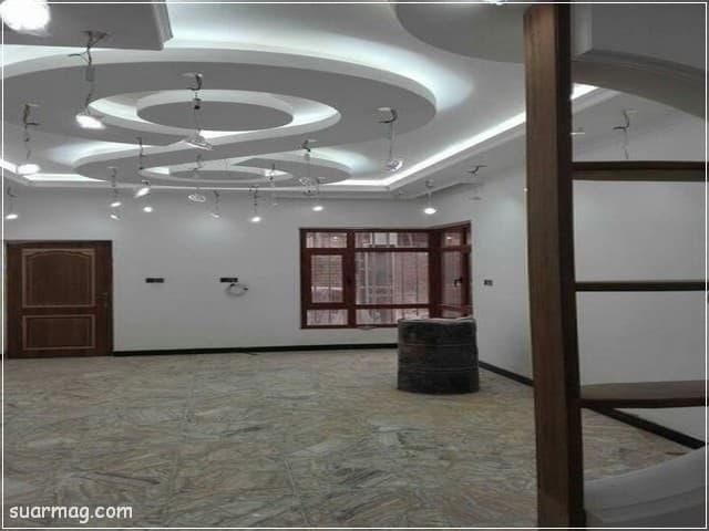 احدث ديكورات جبس بورد 2020 ريسبشن Ceiling Design Modern Ceiling Design Ceiling Design Bedroom