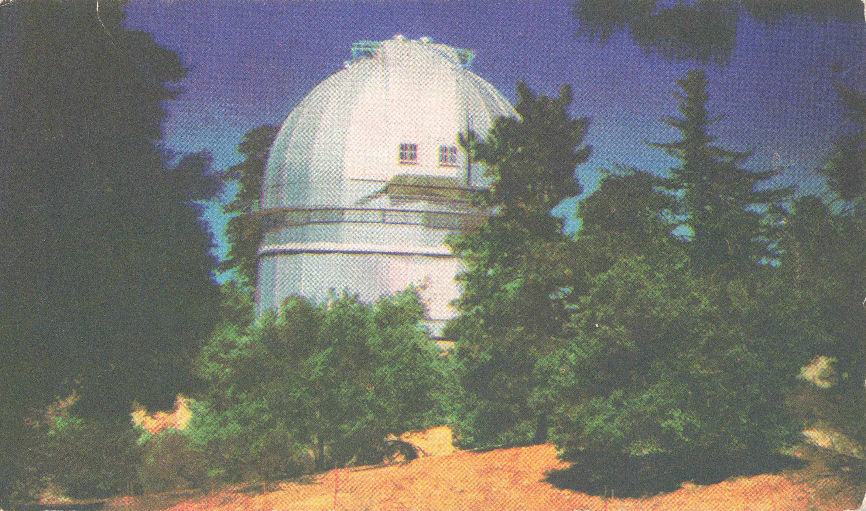 Postcard Carnegie Observatory Top Of Mt Wilson San Fernando Valley Postcard Observatory San