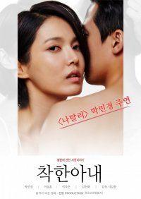 FILM SEMI BARAT DIET OF SEX (2014)