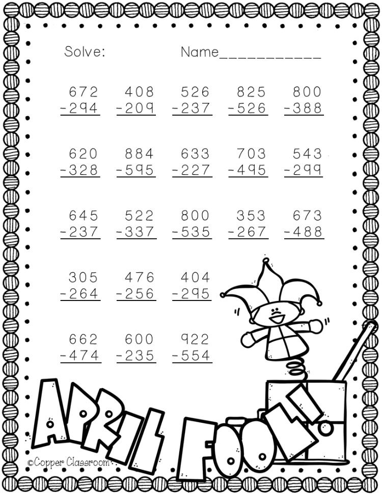 These 10 pages focus on 3 digit subtraction. Graphics and