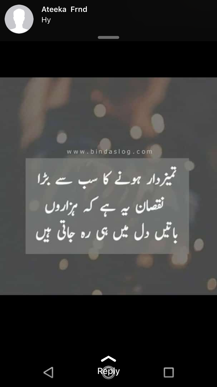 Pin By Subbi Gaibi On So True Positive Quotes For Life Urdu Words Cool Words