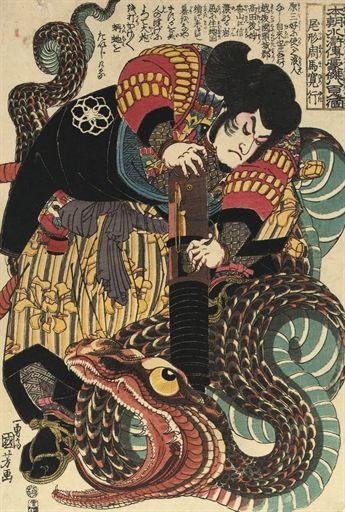 Artist: Utagawa Kuniyoshi 'Ogata Shuma Hiroyuki (Jiraiya) with a Heavy Gun Overcoming a Huge Snake Which Tried to Eat His…