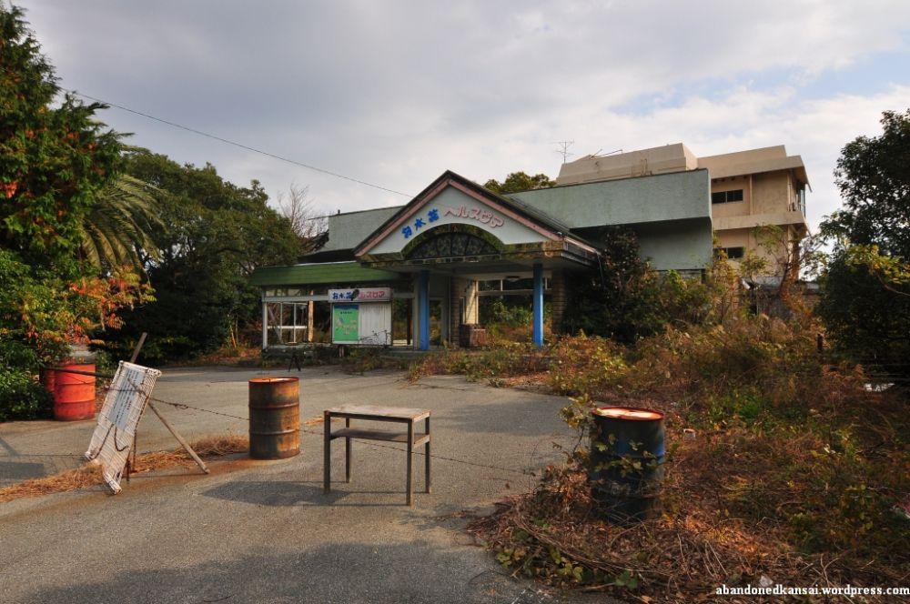 Tokushima Countryside Health Spa In Japan   A b a n d o n e d ...