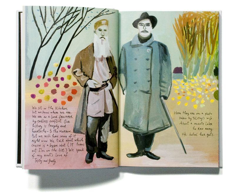 maira kalman paintings | PROJECT TITLE: THE PRINCIPLES OF