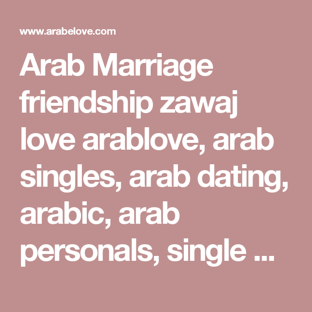 arab dating sites marriage